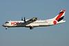 "F-HOPY Aerospatiale ATR-72-600 ""Hop!"" c/n 1237 Paris-Orly/LFPO/ORY 08-06-15"
