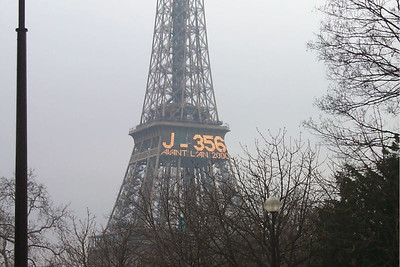 Eiffel Tower with Date Sign in Paris, France