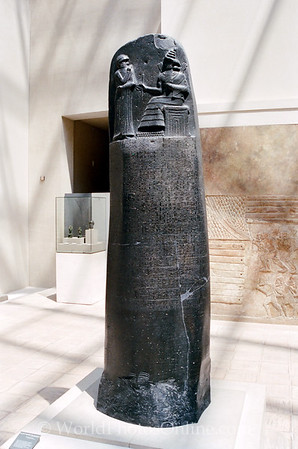 Paris - Louve -  Hammurabis Code of Law