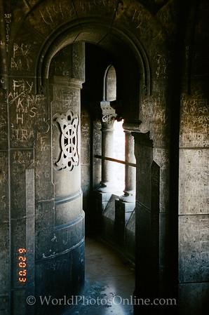 Paris - Basilica of Sacre Coeur - Inside the Dome