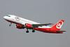 "D-ABFK Airbus A320-214 c/n 4433 Dusseldorf/EDDL/DUS 20-04-17 ""FanForce One"""