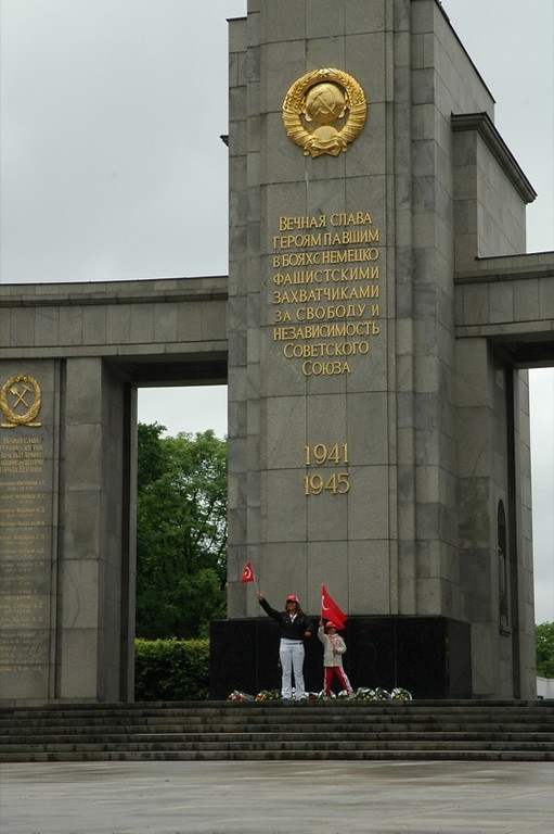 Steps of the Soviet Memorial - Berlin, Germany