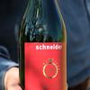 Frankfurt Germany,  Apple Wine