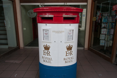 The post office at Gibraltar