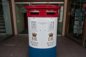 Gibraltar Mail Box