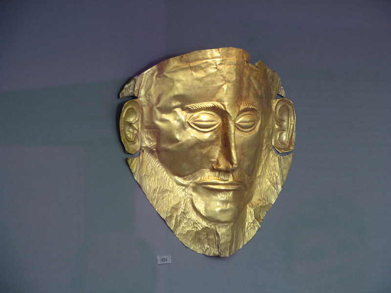 mask of Agamemnon National Archaeological Museum