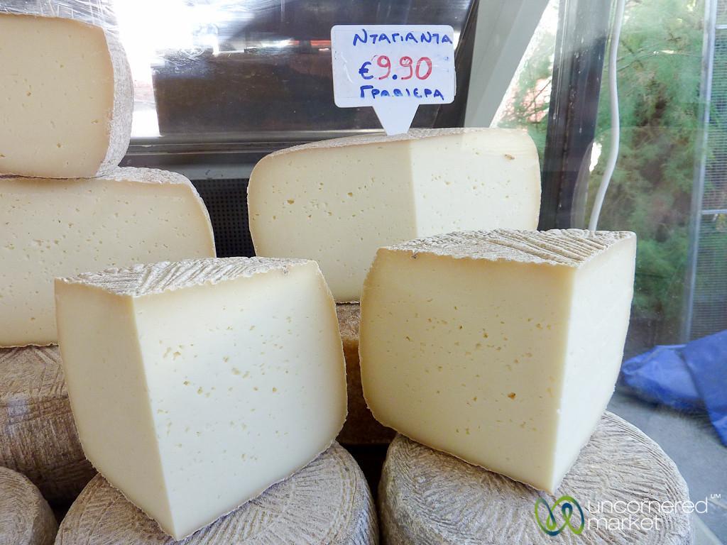 Graviera Cheese - Crete, Greece