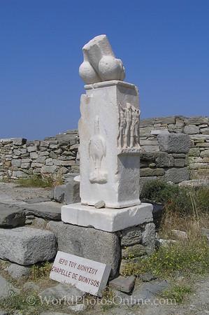 Delos - Altar of Dionysos