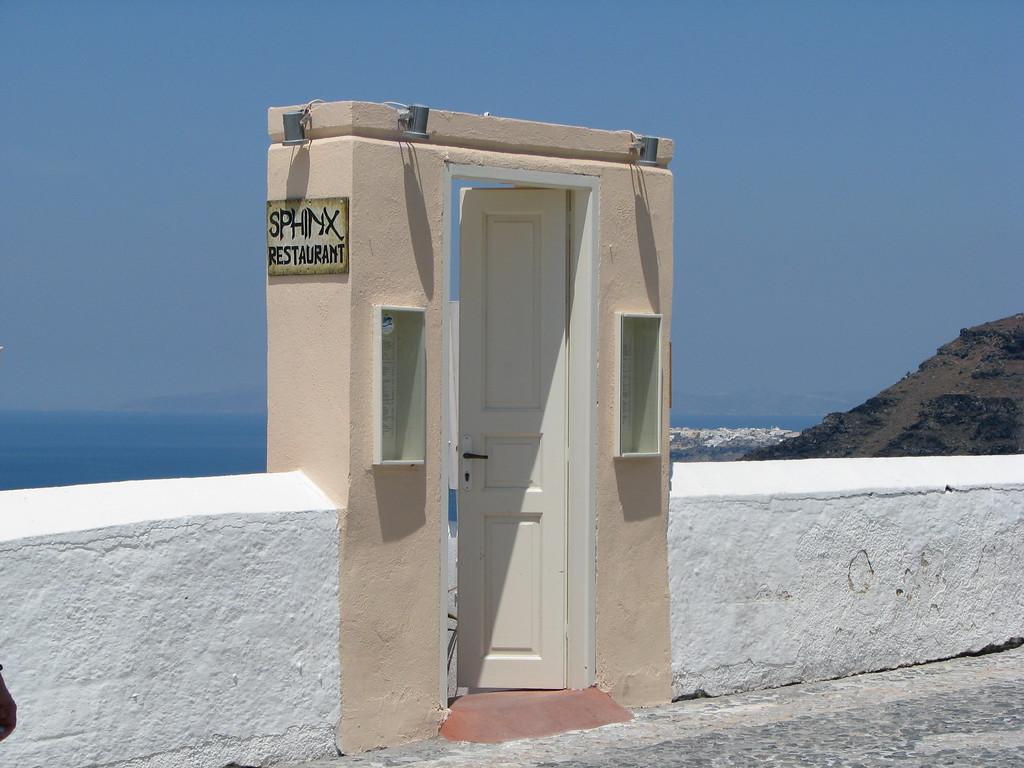 Door to Nowhere - Santorini, Greece