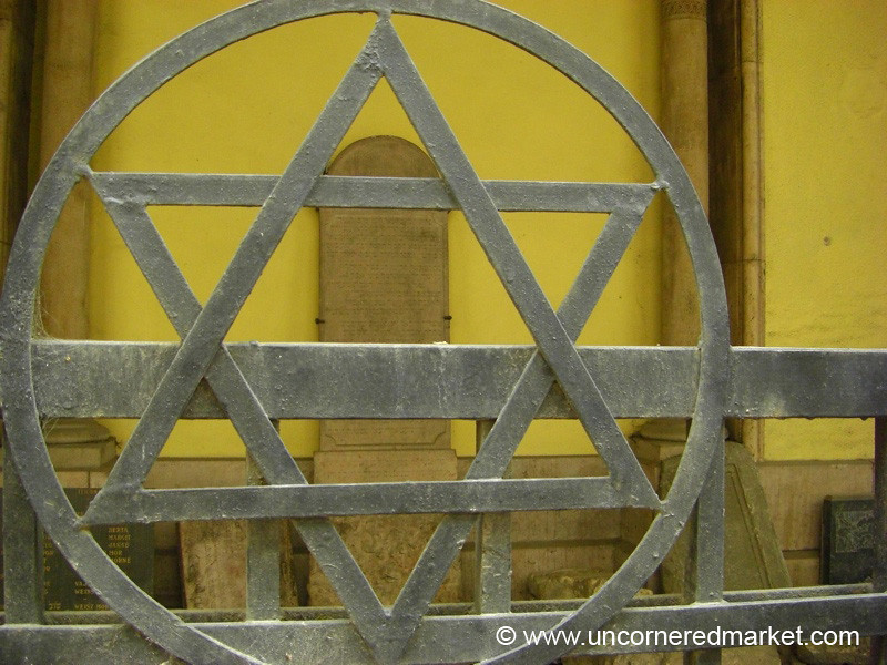Star of David, Great Synagogue - Budapest, Hungary