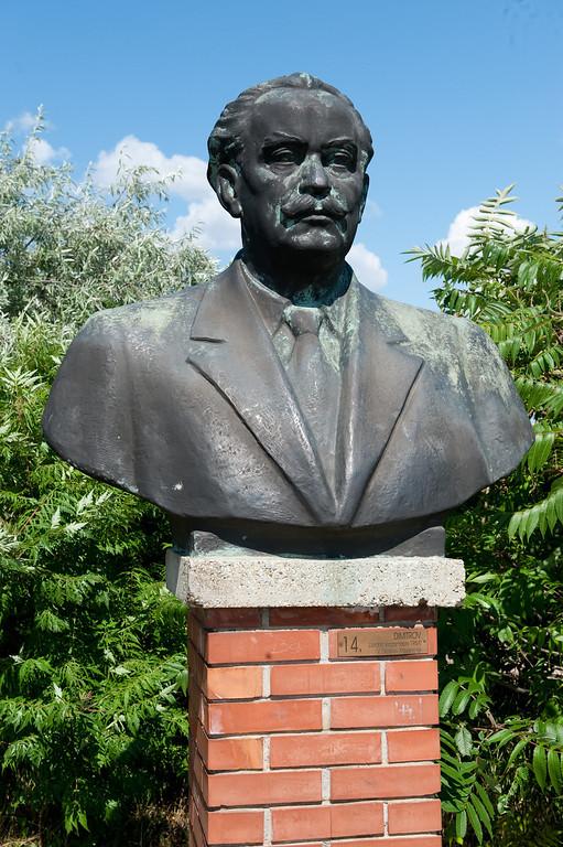 Georgi Dimitrov - Communist Ruler in Hungary