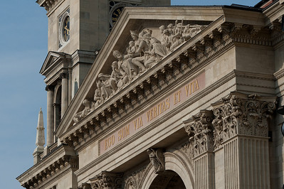 Inscriptions upon the entrance of St. Peter's Basilica in Budapest, Hungary