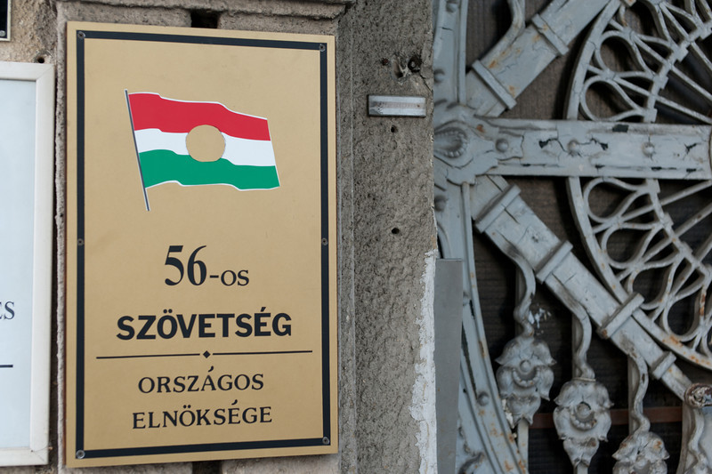 Sign outside the Parliament House in Budapest, Hungary