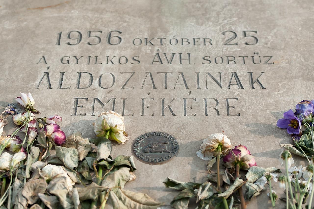 Aldozatainak Emlekere memorial in Budapest, Hungary