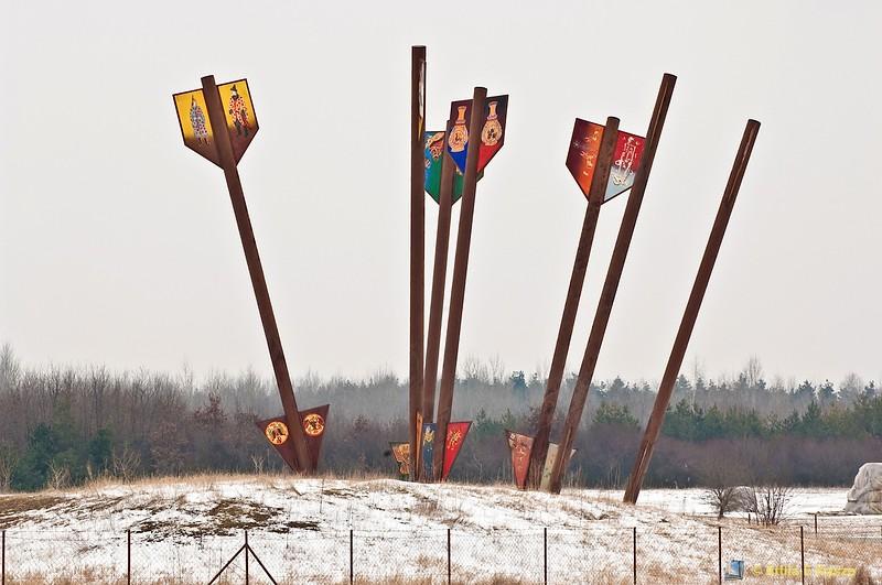 Arrow Monument of Magyar occupation. <br /> Opusztaszer, Hungary.