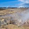 HS Orka hf. geothermal power plant