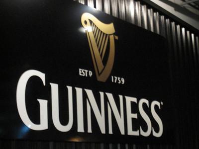 Guinness Factory