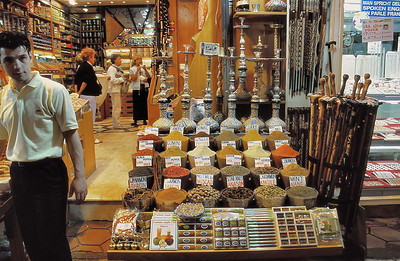 Bazar égyptien