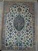 Exterior detail, mausoleum of Sultan Selim II