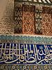 Detail, mausoleum of Sultan Mehmed III