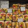 Fruit Shaped Marzipan, Palermo Market