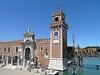 Venice - Venetian Shipyard Entrance S