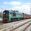 M62-1182 passing Riga.