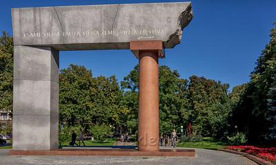 Arka Monument