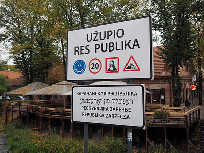 Republic of Uzupis in Vilnius, Lithuania