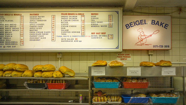 Beigel Bake bakery on Brick Lane, London