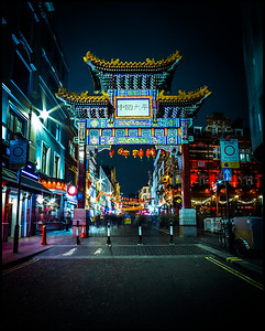 Chinatown Gate, Wardour Street
