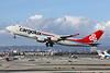 LX-SCV Boeing 747-4R7F c/n 29733 Los Angeles/KLAX/LAX 25-01-18