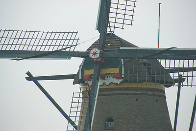 Close-up shot of a windmill in Kinderidjk, Netherlands