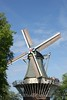 Keukenhof Gardens - Windmill