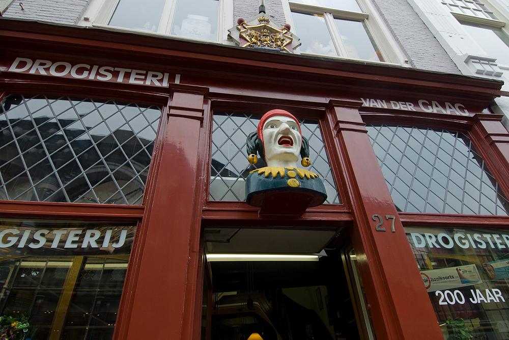 Pharmacy store front, Den Haag, Netherlands