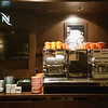 Coffee bar at the Landgoed Duin & Kruidberg hotel in the Netherlands