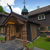 Elvesaeter Hotel, Boverdalen Valley, near Lom, Norway