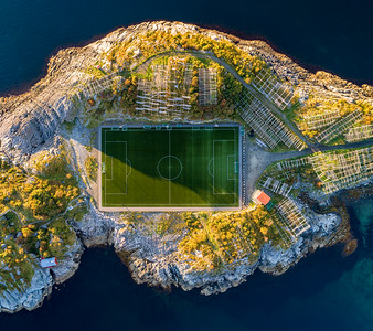 Football field in Henningsvaer from above