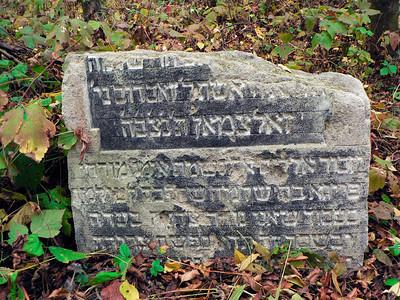 Krasnystav field gravestone fragment 2