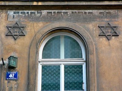 Krakow Beth Midrash