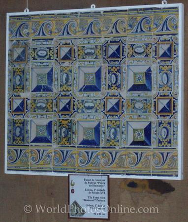 Azeitão - Bacalhoa Winery - Tile Mosaic 1
