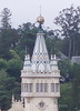 Sintra - City Hall Tower