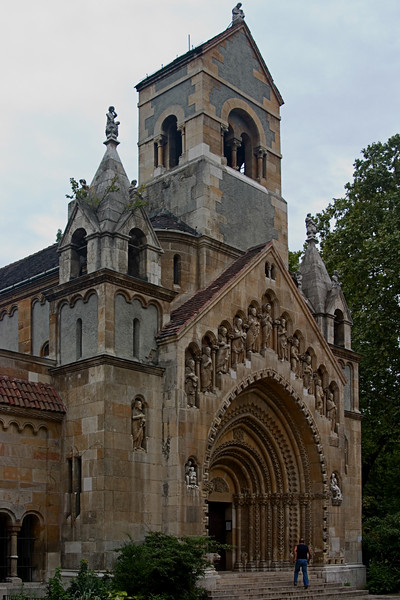 <center>Arches   <br><br>Budapest, Hungary   <br><br>The arches that formed the entrance of this cathedral were amazing.    </center>