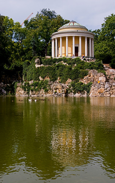 <center>More Reflections   <br><br>Eisenstadt, Austria   <br><br>This section was known as the Gardens.    </center>