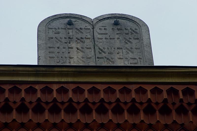 <center>Ten Commandments   <br><br>Budapest, Hungary   <br><br>These tablets depicting the Ten Commandments are atop a synagogue in Budapest.    </center>