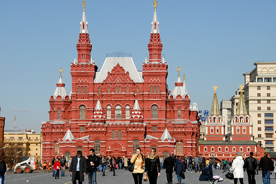 State History Museum...Red Square...