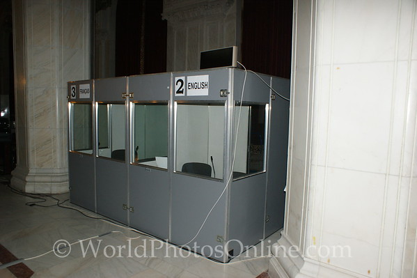 Bucharest - Palace of the Parliament - Translation Booth
