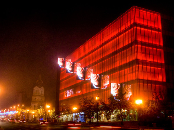 red building bucharest