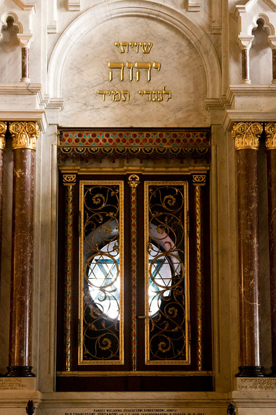 Inside Krakow's Temple Synagogue