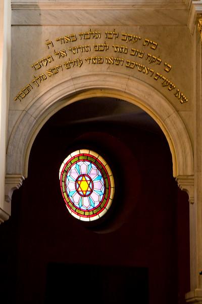 Inside Krakow's Temple Synagogue